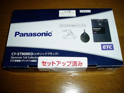 Spc010209